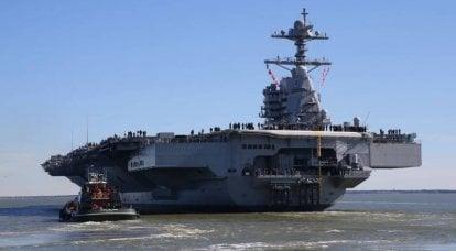 """अमेरिकी नौसेना का भविष्य: परमाणु """"सुपर"""" या हल्के विमान वाहक?"""