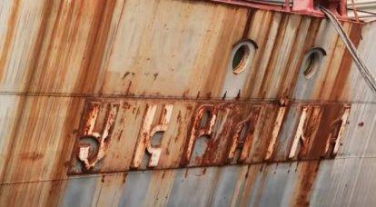 Adeus à herança da construção naval soviética: o estaleiro Nikolaev declarou falência