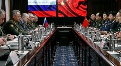 日本はロシアと中国の軍事同盟に警戒している