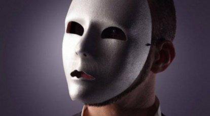 """普萨基赞扬:有关""""迷失""""伞兵的""""匿名""""消息来源"""
