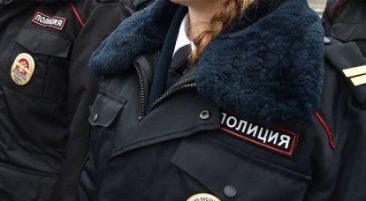 पुलिस ने मॉस्को में रिपोर्ट लेते हुए बंधक की जाँच की