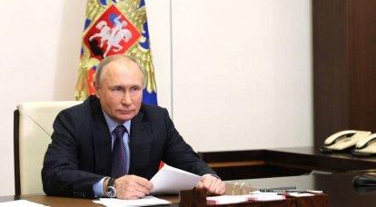अमेरिकी मीडिया के साथ एक साक्षात्कार में पुतिन ने अपने संबोधन में बिडेन के शब्दों को हॉलीवुड के प्रभाव से निर्धारित किया