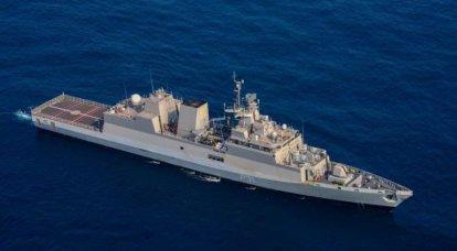 Corvette océanique comme option d'étude