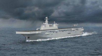 Construction de l'UDC «Type 075» pour les forces navales chinoises