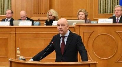 财政部允许俄罗斯比其他国家更快地恢复经济