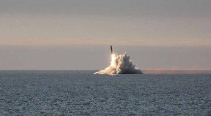 """Balistik füze """"Juilan-3"""", taşıyıcıları ve PLA Donanması'nın umutları"""
