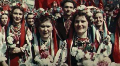 यूक्रेन का निर्माण USSR में कैसे हुआ