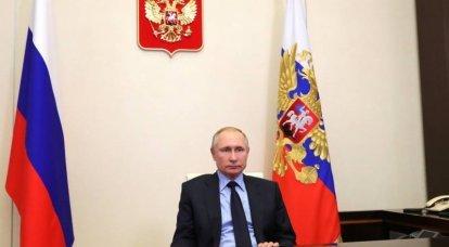 Serviço de imprensa do Kremlin: a conversa telefônica entre Vladimir Putin e Joe Biden foi profissional e muito franca