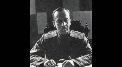 जनरल ब्रेडोव का अभियान
