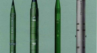 Missiles balistiques de l'URSS