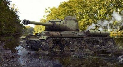 स्टील का दिल: टैंक इंजन