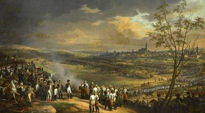 Austerlitz: batallas locales