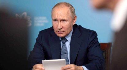 La Russie peut profiter de la crise afghane pour proposer un nouveau modèle d'ordre mondial