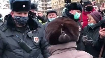 OMON이 작동 중입니다. 극동과 시베리아의 시위는 어떻습니까