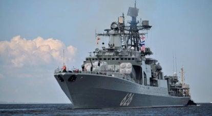 Sur les bizarreries dans la définition des tâches de la marine russe et un peu sur les porte-avions
