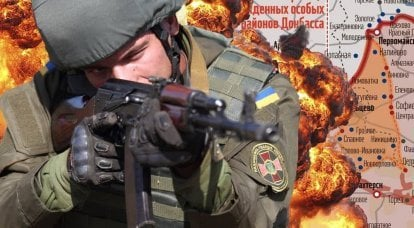 """Reshuffle in the Armed Forces of Ukraine and the """"bloody week"""" of Donbass"""
