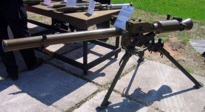 特殊部隊のための「槍」。 LNG-9手榴弾発射装置は新しい用途を見出しました