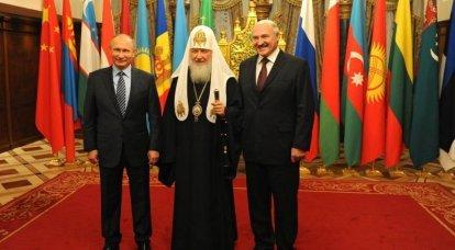 """प्रोजेक्ट """"ZZ""""। रूस, महान और गलत समझा"""