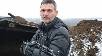 俄罗斯之春死了吗? 顿巴斯失去了最后一位传奇英雄