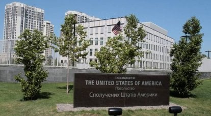 "The American Embassy in Kiev called the regions of Ukraine ""dangerous to visit"" by the US citizens"