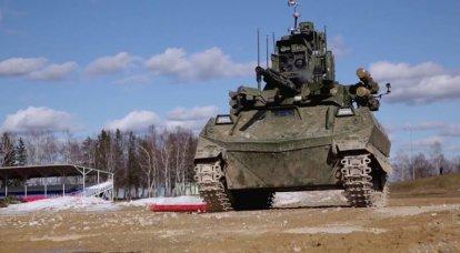 Combat et génie. Systèmes robotiques pour l'armée russe