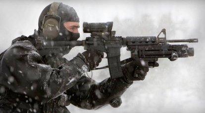 왜 어린 캐나다 카빈총?