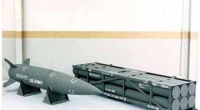 Sistema de mísseis ATACMS nos EUA e no exterior