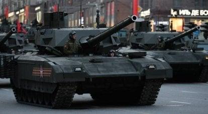 M14A1C / Dに対するT-2。 開発アプローチの違い