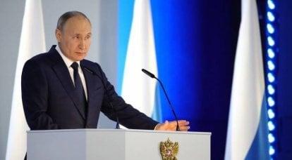 """""""Defiende los intereses de su país"""": los franceses discutieron las palabras de Putin sobre la """"línea roja"""""""