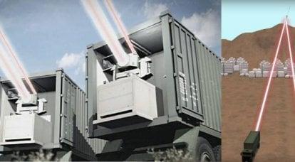 Armi laser: forze di terra e difesa aerea. Parte di 3