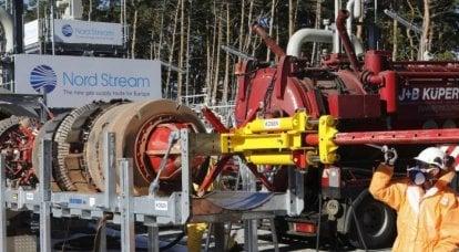 """La Russie a annoncé la construction possible du """"Nord Stream-3"""""""
