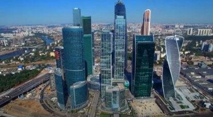 रूसी संघ में स्विफ्ट प्रतिनिधि: कोई भी देश को भुगतान प्रणाली से डिस्कनेक्ट नहीं करेगा