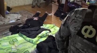 FSB ने IS सेल के उन सदस्यों को हिरासत में लिया जो मॉस्को क्षेत्र में आतंकवादी हमले की तैयारी कर रहे थे