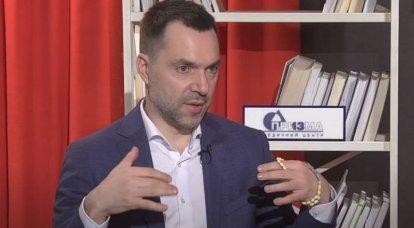 """""""협상은 없을 것"""": 키예프는 돈 바스 공화국과의 대화를 진행하겠다는 푸틴의 제안에 응답했다"""