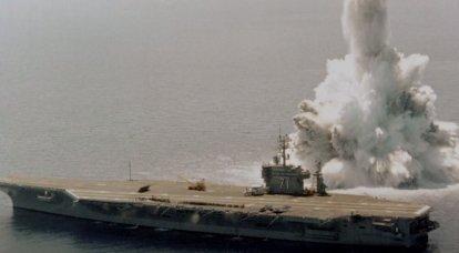 """O principal porta-aviões americano USS Gerald R. Ford (CVN-78) ainda será """"explodido"""" como parte dos testes"""
