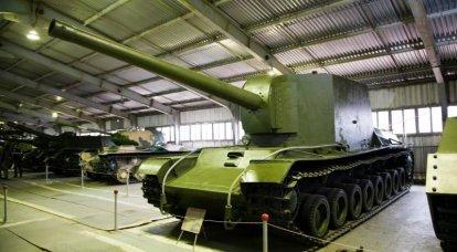 Silahlarla ilgili hikayeler. Garip SAU SU-100Y