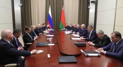 为什么莫斯科和明斯克之间的谈判没有进行