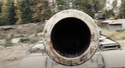 """Ukrayna Basını: Ülkenin Savunma Bakanlığı gizli tank """"Nota""""nın koruması altına girdi"""