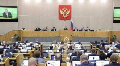 La Duma del Estado ha determinado el castigo por violación de la integridad territorial de la Federación de Rusia