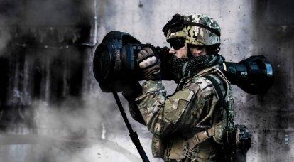 歩兵ユニットのサポート武器