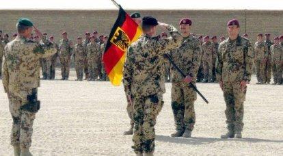 Bundeswehrは兵士と武器なしで去った