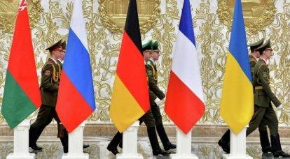 मिन्स्क-1। रूस पर दो साल का आरोप