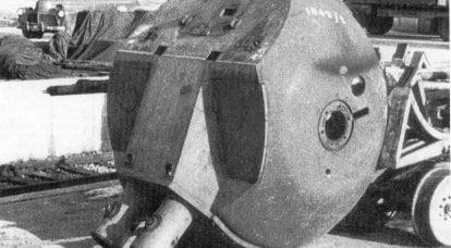 德国防空坦克