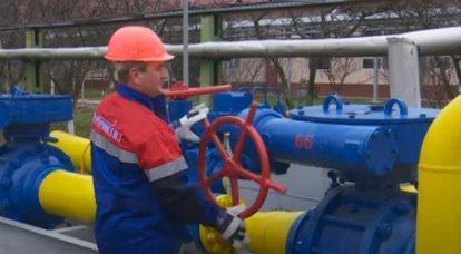 En Kiev, las propuestas de Gazprom de extender el acuerdo de tránsito de gas después de 2024 fueron calificadas de inaceptables.
