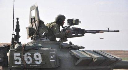 Tanker eines motorisierten Gewehrkomplexes des Southern Military District