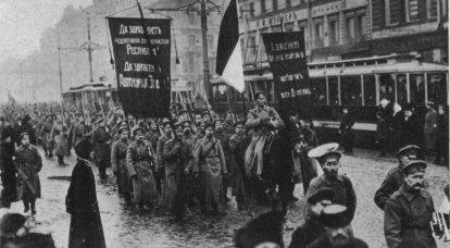 वर्ष की रियर सेना 1917