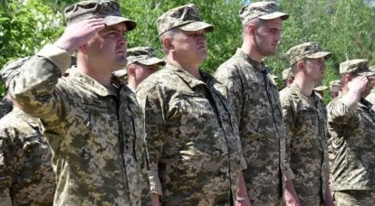 """""""Russia will win"""" - the US press describes a variant of the provocation of the war by Kiev"""