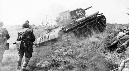 Kursk Bulge: Failure of Operation Citadel