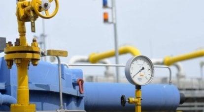 L'ex-chef de Naftogaz nommé la principale raison de la défaite de l'Ukraine dans la lutte contre Nord Stream 2