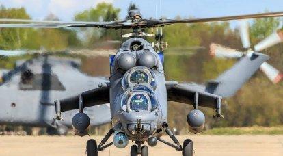 ロシアの武器輸出 今年の11月の2017